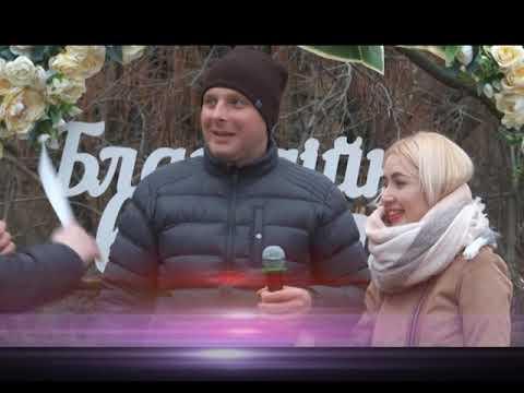 Сфера-ТВ: Новини Рівного від 14.02.2019
