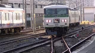 伊豆箱根鉄道からJR三島駅に入線する185系特急踊り子号