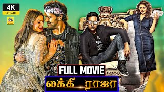 Lucky Raja (2021) Tamil Dubbed Full Movie 4K New Release | Manchu Vishnu, Hansika Motwani, Nadodigal