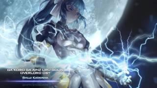 Shuji Katayama Ga Koso Ga Ainzu Uru Goun Overlord OST EpicMusicVN