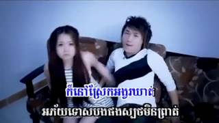 Eno – Yum Mouy Lean Dong – Khmer song SD VCD Vol 144