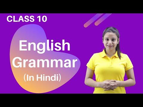 English Grammar Class 10 | English Grammar Class 10 CBSE Board 2020 | Class 10 Grammar CBSE English