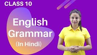 English Grammar Class 10   English Grammar Class 10 CBSE Board 2020   Class 10 Grammar CBSE English