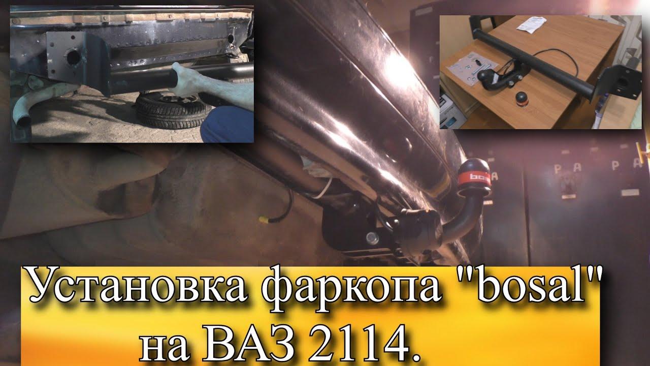 схема установки акустики в ваз 2107