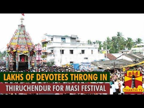 Lakhs of Devotees Throng in Thiruchendur Murugan Temple for Masi Car Festival - Thanthi TV