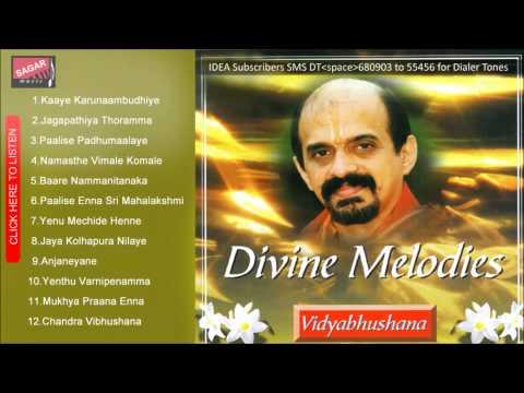 Divine Melodies. Baare Nammanitanaka.Vidyabhushana.