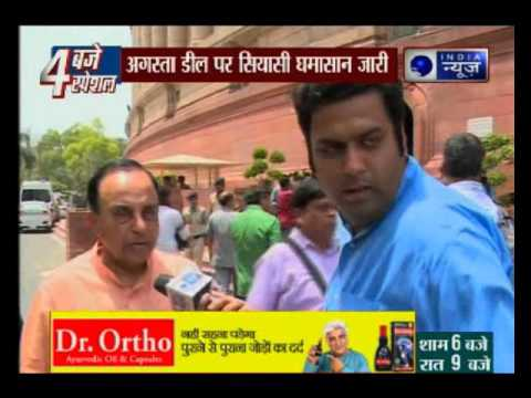 BJP leader Subramaniam Swami mimic Congress president Sonia Gandhi