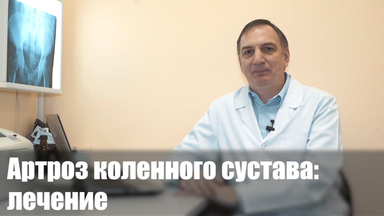 Малахов лечение коленного сустава народная медицина от суставов