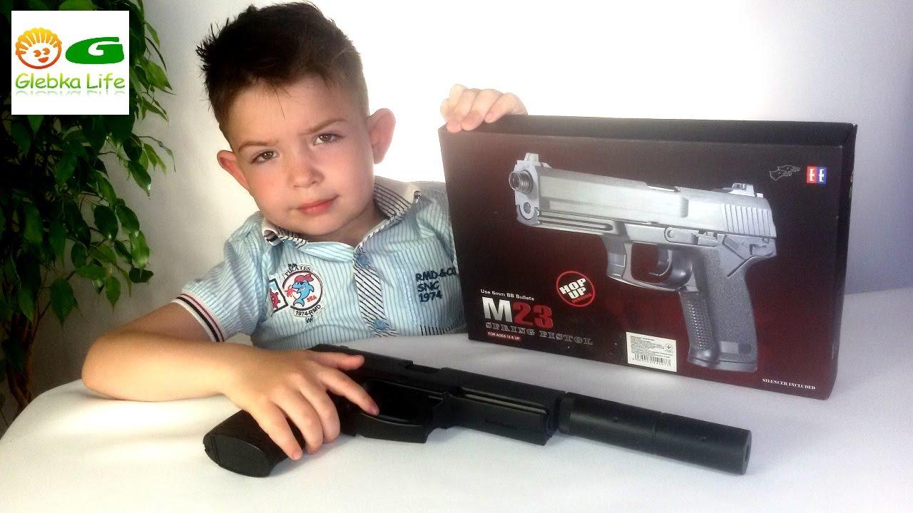 Детское оружие. Совсем не детский пистолет с глушителем. USP М23