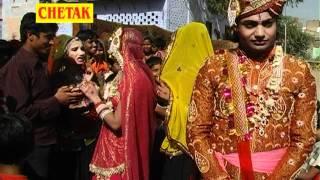 Gambar cover Rasrang Bandi   Ralak Ralak Kahe Rove   Rani Rangeeli, Rekha   Rajasthani   Chetak Cassettes