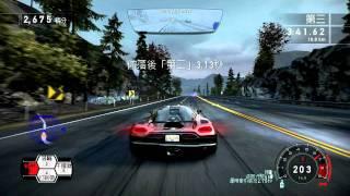 極速快感:超熱力追緝 - 超凡跑車 Agera