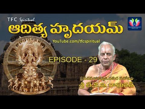 Powerful Aditya Hrudayam Stotram to attain good healthy life || by Sri TKV Raghavan || Episode 29