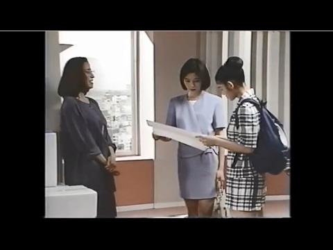 悪女 わる 1992年6月6日 放送 LEVEL8 「ひえーっ、社長!」 悪女(わる)の動画がなかったので全話アップしました。 1992年に日本テレビ系列で放送...