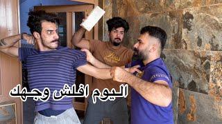 الصديق الحقير ❌ ناكر الجميل //فلم واقعي شوفو شصار ؟