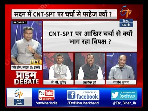Prime Debate- Jharkhand Assembly Disrupted Over Amendments To CNT-SPT Acts - On 18th Nov 2016