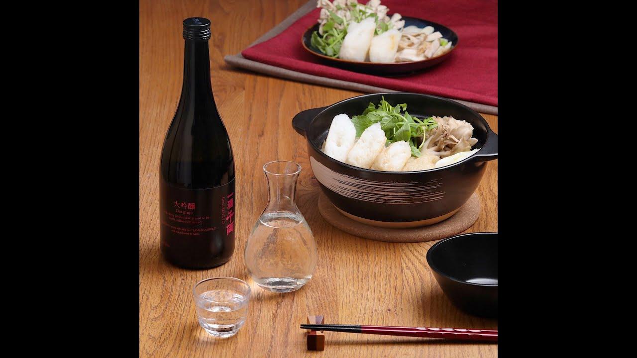 「一滴千両 大吟醸 ピンクラベル」に合うレシピ「きりたんぽ鍋」