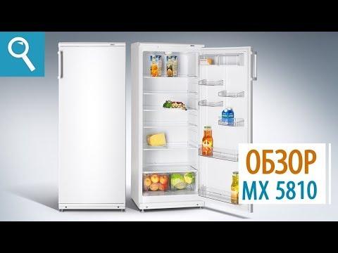 Обзор однокамерного холодильника ATLANT МХ-5810-62.