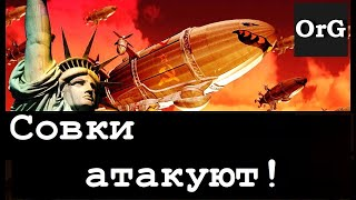 Red Alert 2 - вступительный ролик, интро на русском