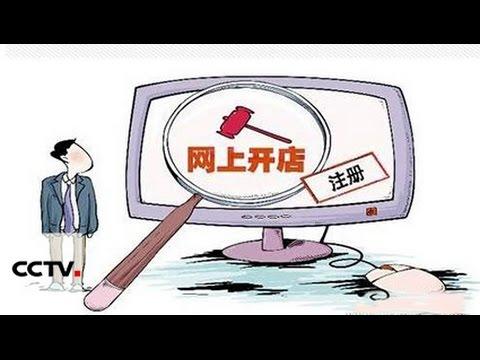 Вопросы и ответы: Как устроены китайские интернет-магазины изнутри?