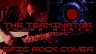Вы, живы перебор терминатор 2 гитара этот