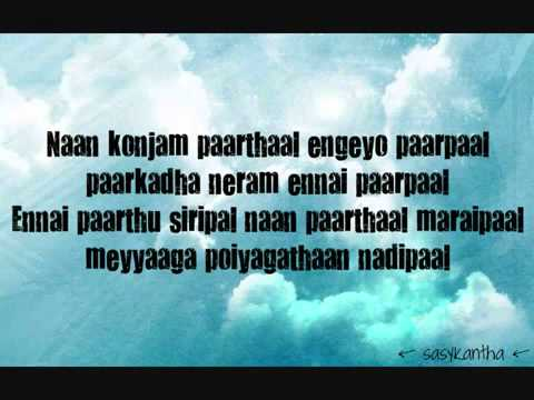 Yaar Intha Penthaan   Boss Engira Baskaran Lyrics HQ