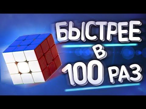 🔥Собирай как профи. Кубик Рубика 3х3 ФИНГЕРТРИКСЫ - это УСКОРИТ твои сборки. Как вращать 3х3?🔥