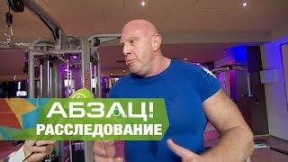 Украинцев  «подсаживают» на запрещенные препараты    Абзац!    23 05 2017