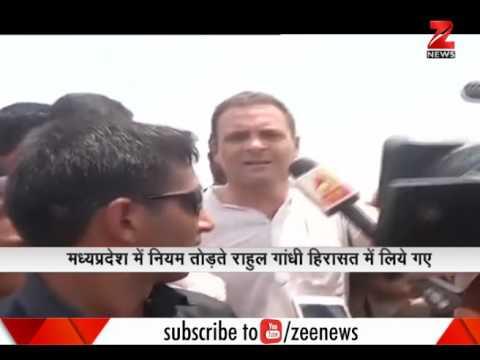 Rahul Gandhi arrested by MP Police  मध्य प्रदेश में राहुल गांधी गिरफ्तार
