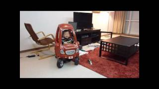 Gambar cover Emilio's First Car