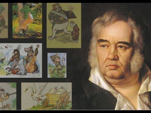 Изображение предпросмотра прочтения – АннаТихонова читает произведение «Лебедь, Рак и Щука» И.А.Крылова