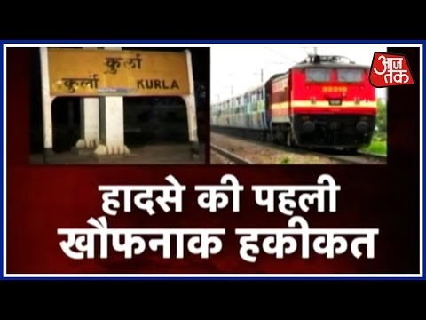 Woman Run Over By Train In Kurla Station Mumbai