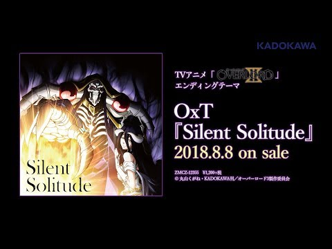 「Silent Solitude」の参照動画