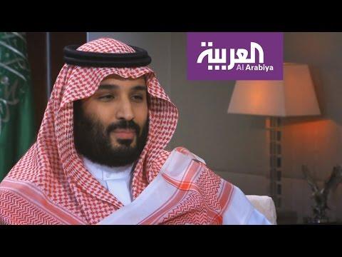 لقاء الأمير محمد بن سلمان كاملاً