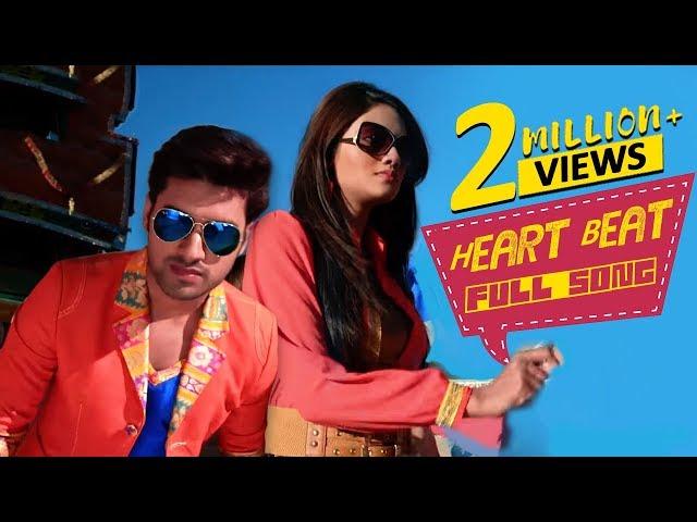 Heart Beat (Full Video) | Khiladi | Ankush | Nusrat Jahan | Latest Bengali Song 2016