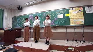2017年11月3日(金)~11月5日(日)に青山学院大学青山キャンパスで行われ...