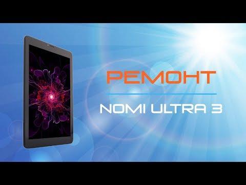 РЕМОНТ планшета Nomi Ultra 3. Не включается и не заряжается.