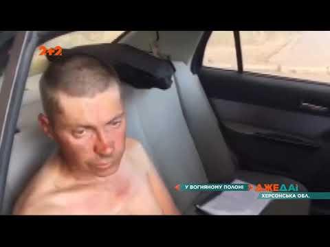 Из-за мужчины в Новой Каховке сгорела многоэтажка - YouTube