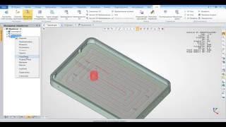 Обработка корпусной детали в T-FLEX ЧПУ