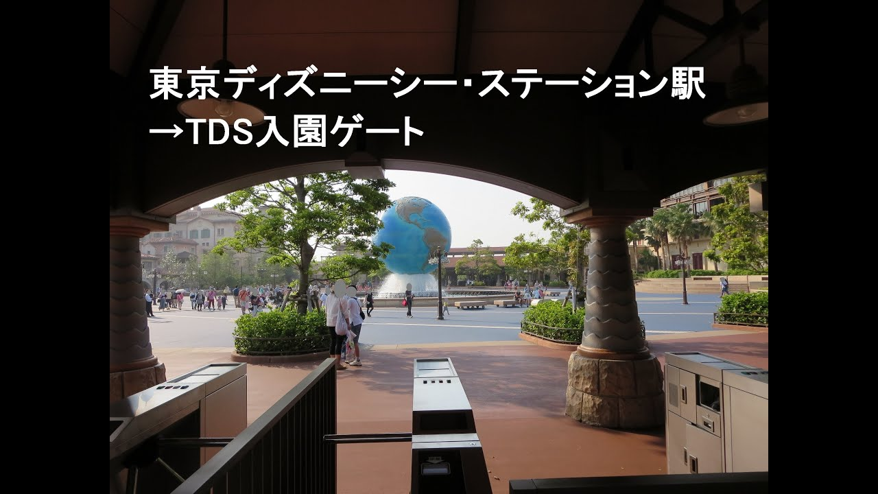 舞浜駅からディズニーシーの行き方【徒歩・モノ …