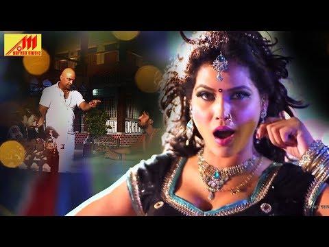 Seema Singh (Item Queen) का सुपरहिट #VIDEO SONG - Vidhayak Ji Darr Lagata - Bhojpuri Item Song 2018