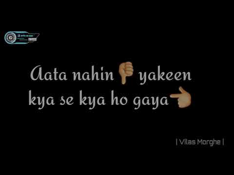 Aata Nahi Yakeen