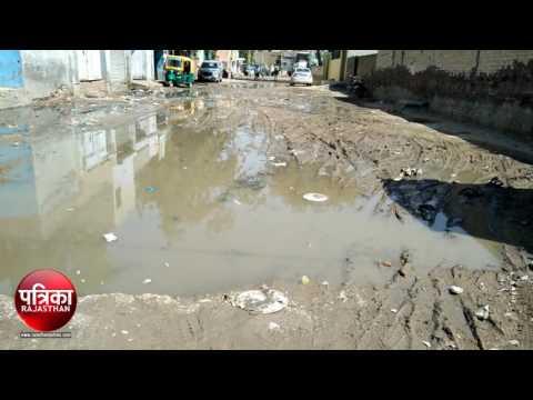 Bikaner  : नाले ओवरफ्लो, जिम्मेदार बे-खबर