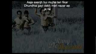 En Kadhale - Duet  - Lukka Chuppi  - Rang De basanti ; Indian Flute; A R Rahman