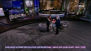 مساء dmc - أسامة كمال يهدى الفنانة غادة عادل