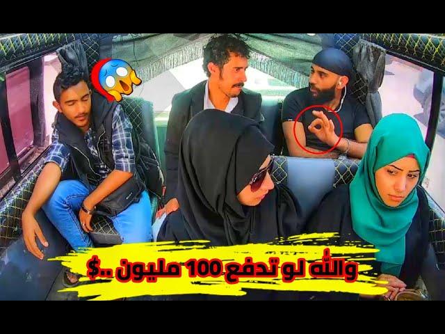 باص الشعب 3 | شاهد الزور | الحلقة 23 | قناة الهوية