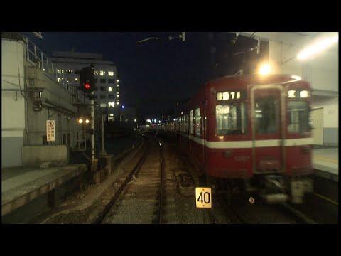 くるり - 赤い電車 (ver. 追憶の赤い電車)