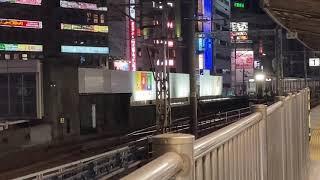 【阪急電車】神戸三宮駅到着 7000系普通とすみっコぐらし号特急 Dec. 4, 2020 [Hankyu Railway] Trains arriving at Kobe-Sannomiya st