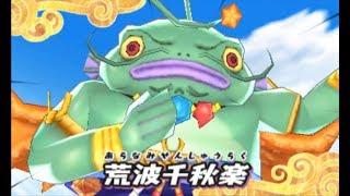 妖怪ウォッチ3 必殺技 イソノナミ 荒波千秋楽 スシ/テンプラ/スキヤキ