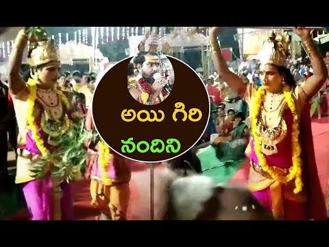 అయి-గిరినందిని-|-ayigiri-nandini-navadurgas-singing-|telugu-top-devotional-songs