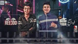 مهرجان رسمة شفايفك🔴 غناء-عصام صاصا و احمد عبدة كلمات عبدة روقه توزيع كيمو الديب